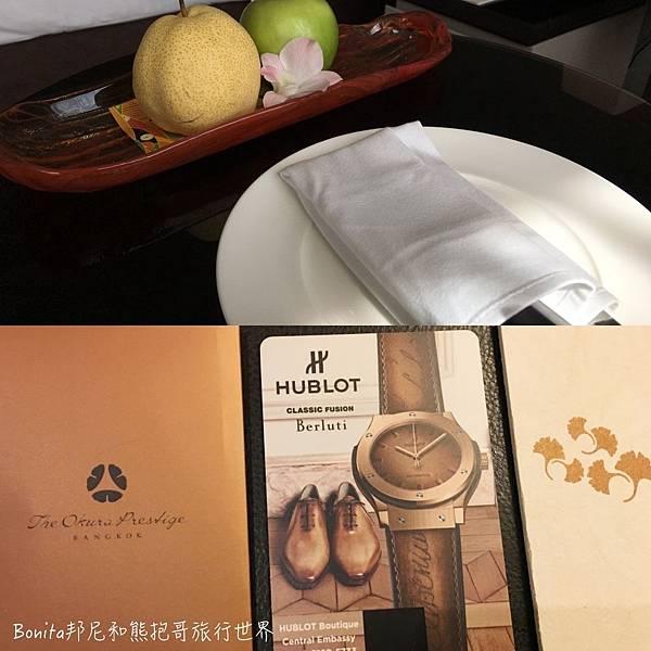 曼谷大倉飯店24.jpg