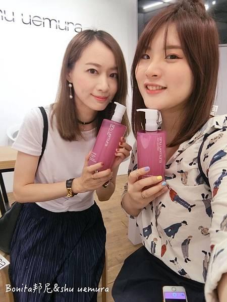 植村秀巴西莓果潔顏凝露14.jpg