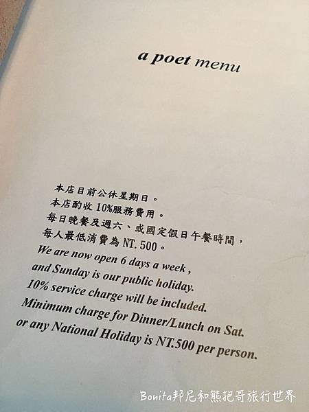 a poet1.jpg