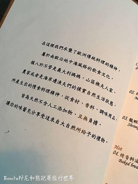 a poet2.jpg