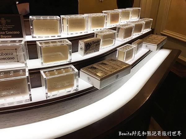 百年修道院藥妝店20.jpg
