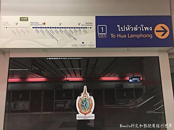 曼谷鐵道夜市1.jpg