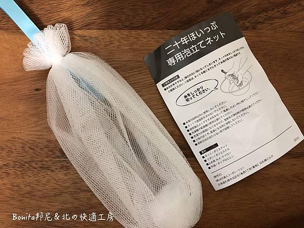 北海道二十年牛奶泡3.jpg