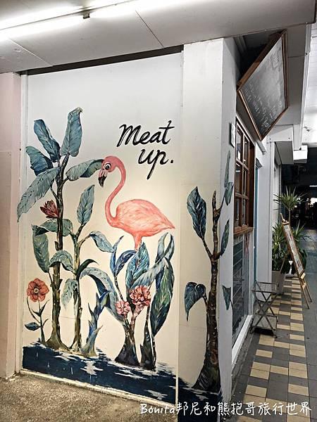 西門町meat up15.jpg