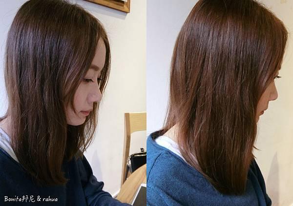 rahua護色洗髮精13.jpg