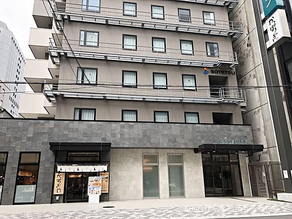 大阪相鐵1.jpg
