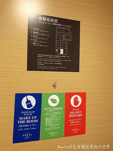 大阪相鐵17.jpg