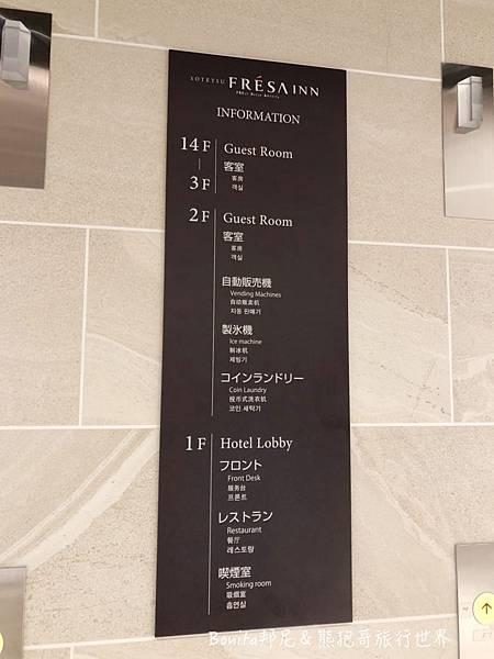 大阪相鐵24.jpg