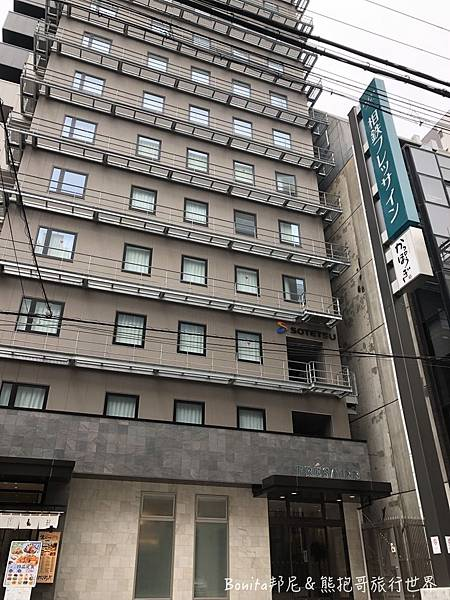 大阪相鐵27.jpg