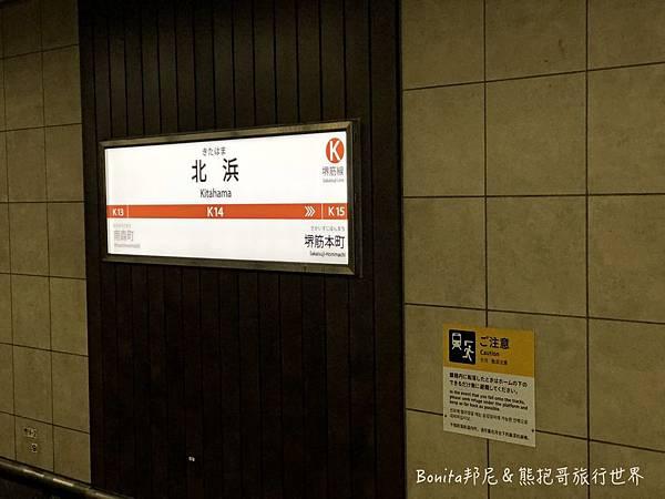 大阪相鐵31.jpg