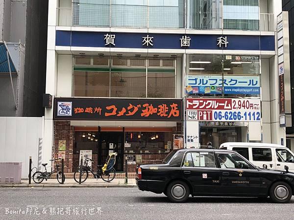 大阪相鐵37.jpg