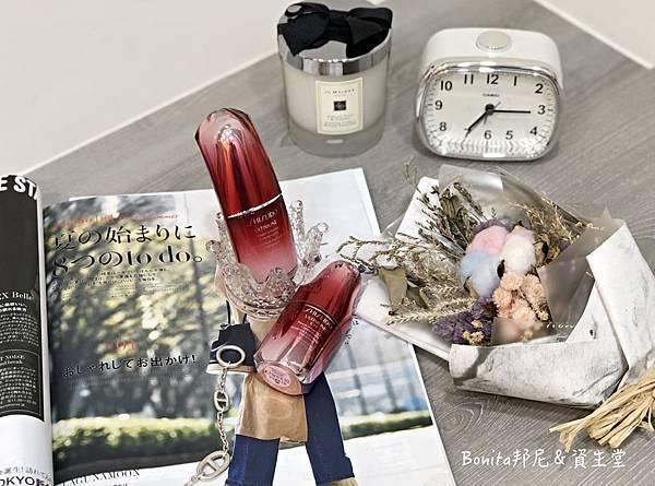 資生堂小紅瓶1.jpg