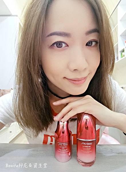 資生堂小紅瓶9.jpg