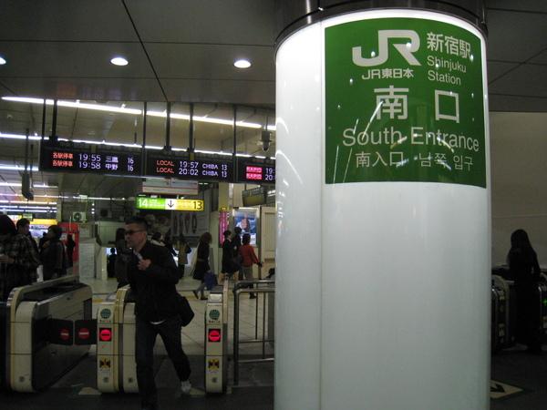 不要被這個閘口騙了!要先出小田急線再進入JR