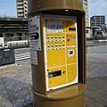賣龍貓公車車票的販賣機