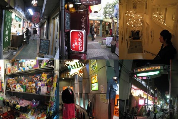 吉祥寺的小巷都很好逛