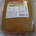 山崎麵包黑糖糕