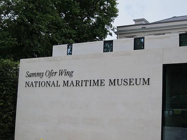 國家海事博物館 1.JPG