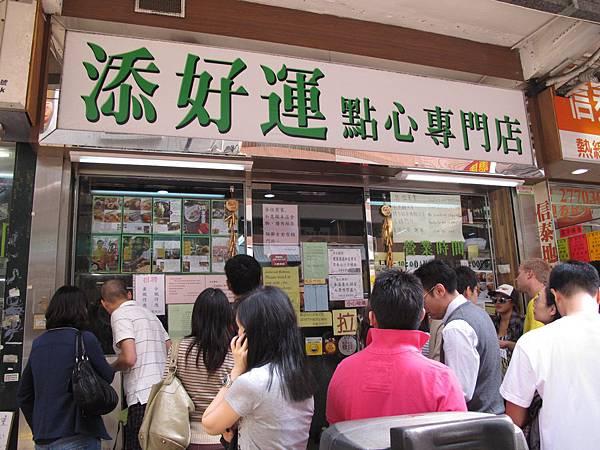 香港香港 074.jpg