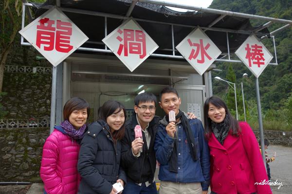2013 花蓮 慕谷慕魚 (5)