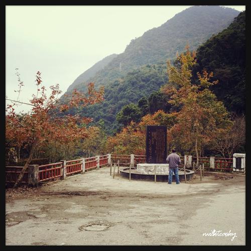 2013 花蓮 慕谷慕魚 (10)