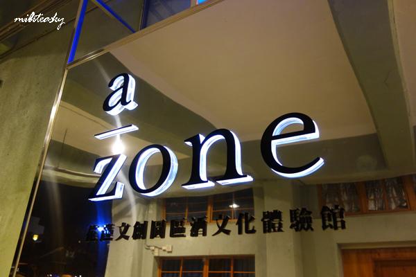 2013 花蓮 文創園區 a-zone (2)
