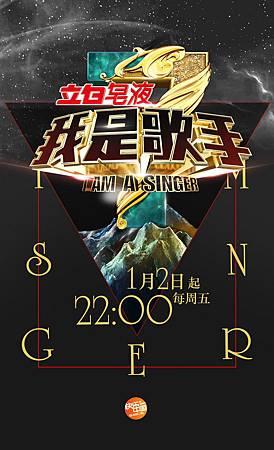 singer01