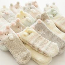 軟綿綿襪子.jpg