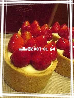 草莓乳酪塔