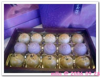 月餅禮盒1