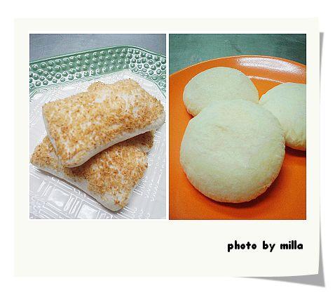 椰蓉酥 & 太陽餅