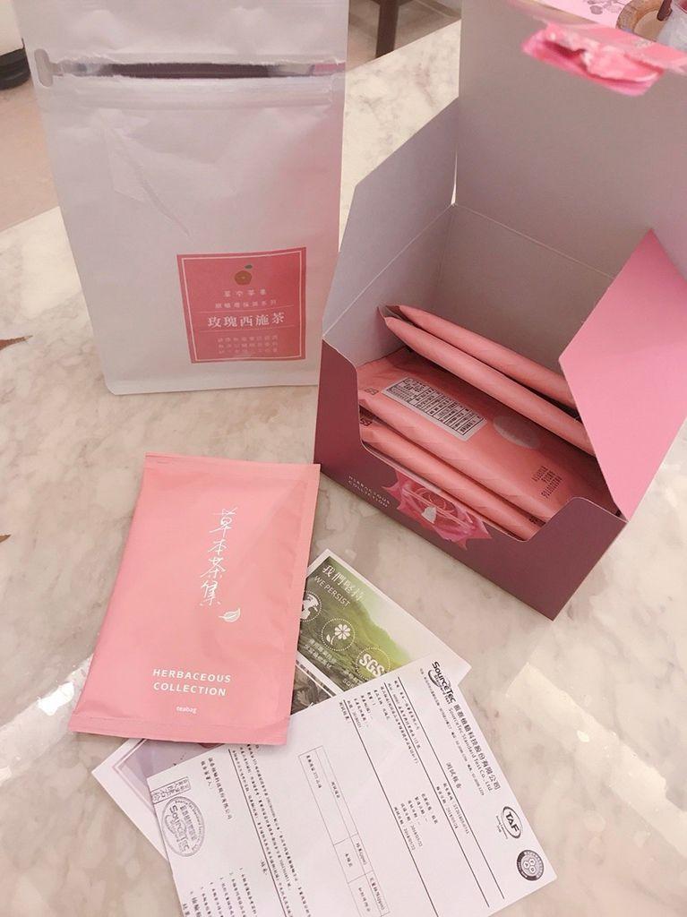 草本茶集_181227_0006.jpg