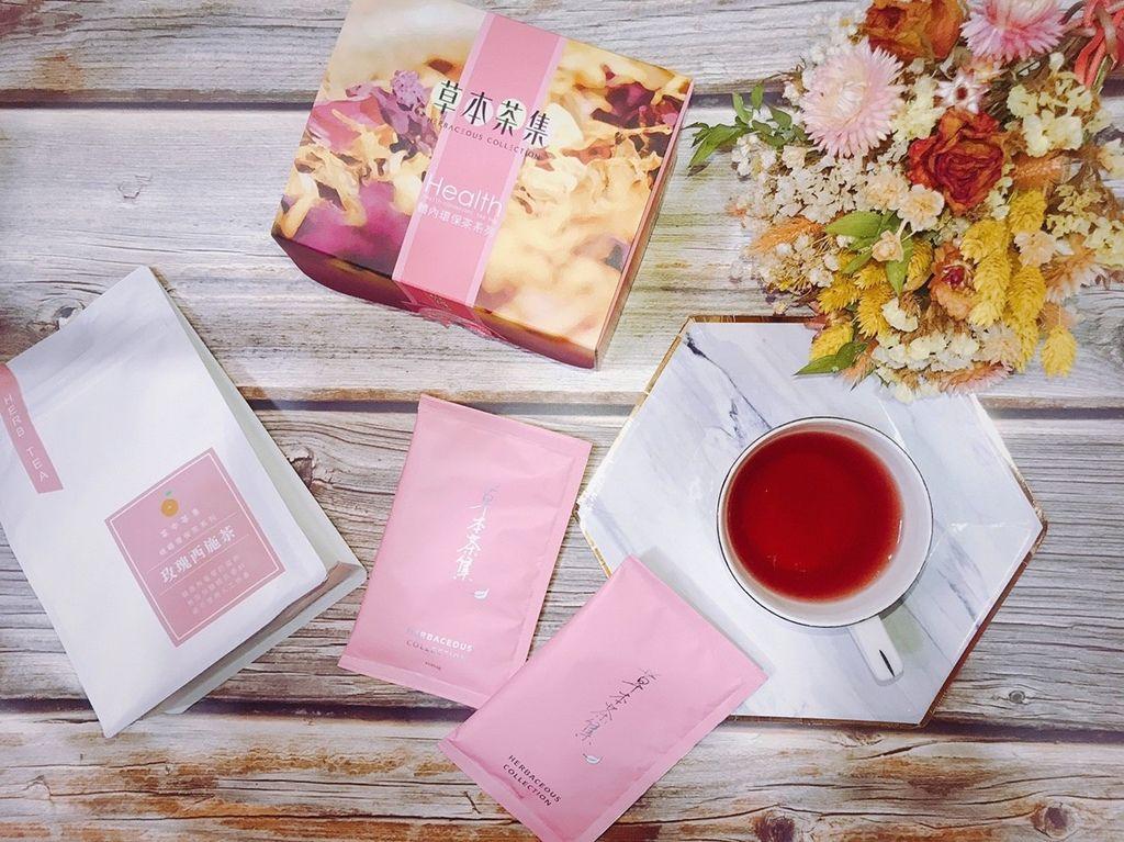 草本茶集_181227_0015.jpg