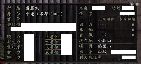 信長合戰02.JPG