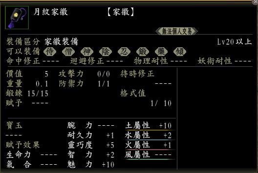 信長合戰03.JPG
