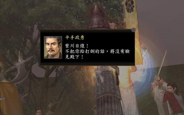 信長合戰04.JPG