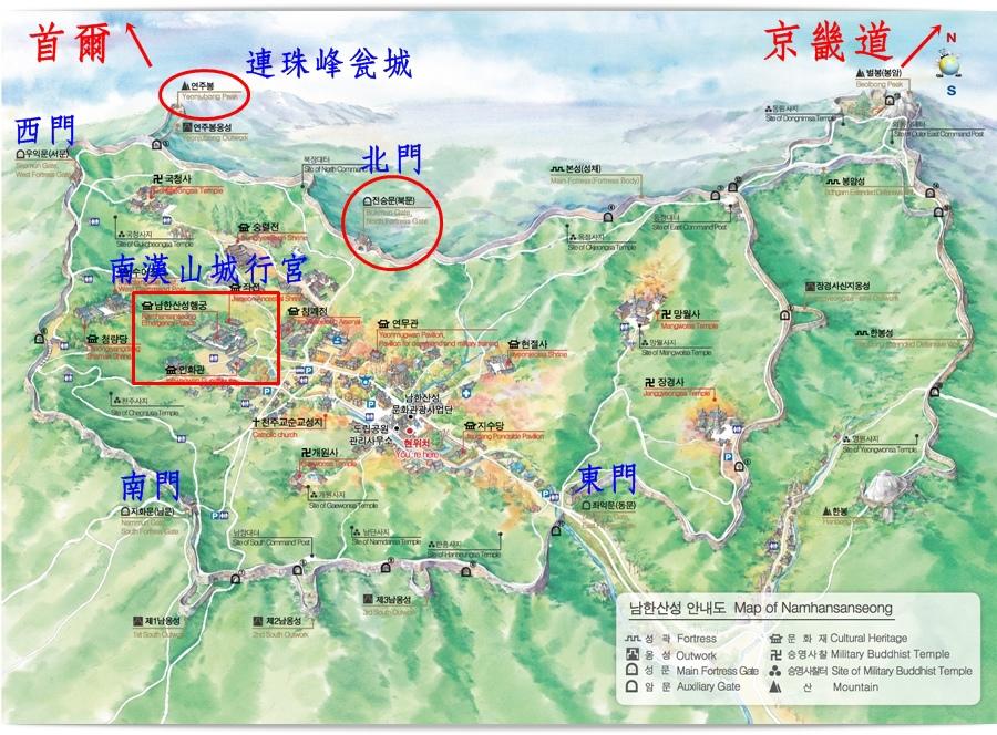南漢山城11.jpg