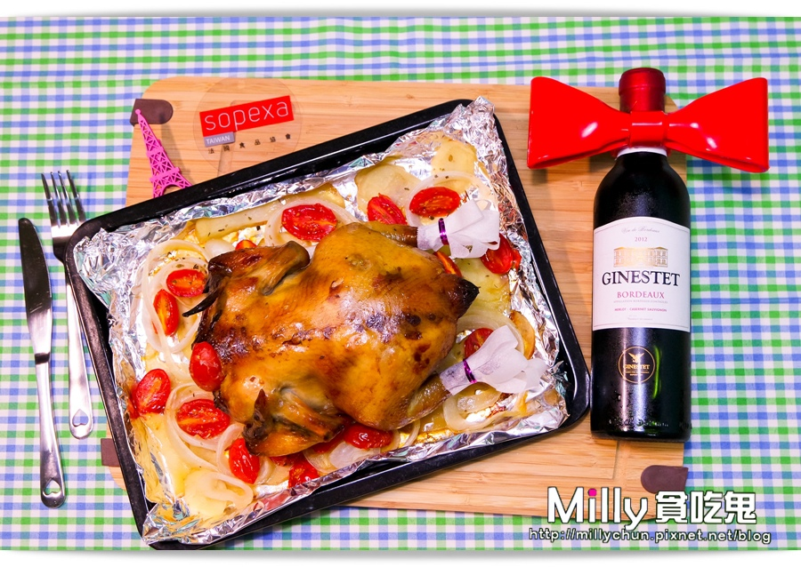 法國食品協會 00022.jpg