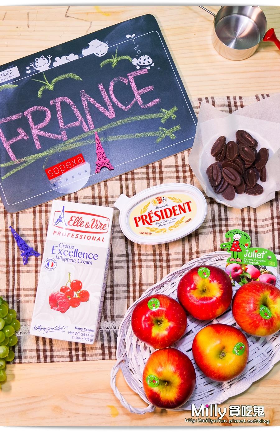 法國食品協會 00027.jpg