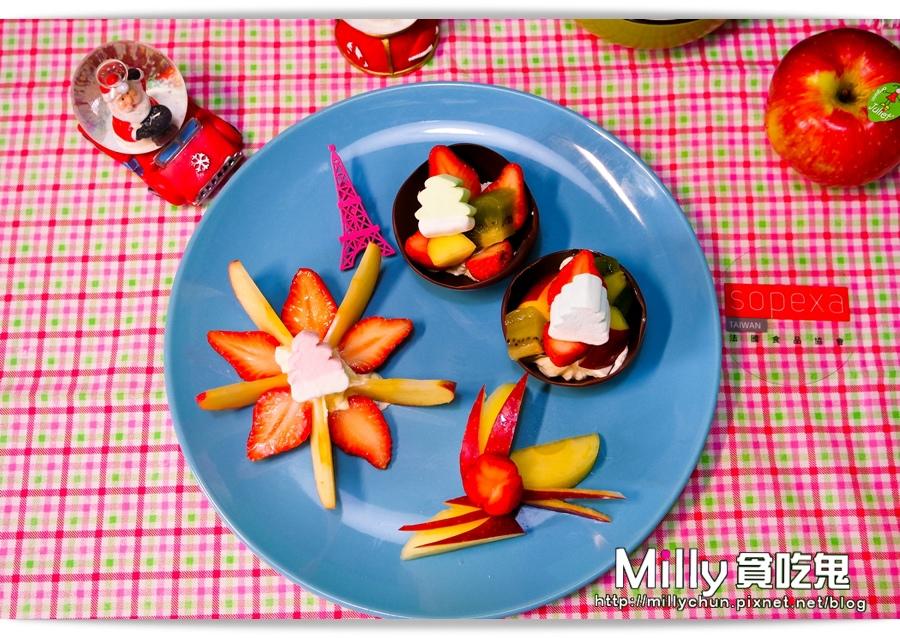 法國食品協會 00048.jpg