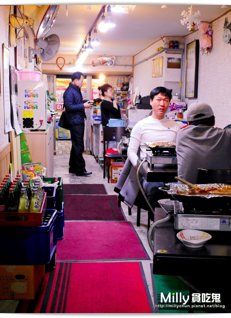 釜山烤盲鰻 00003.jpg