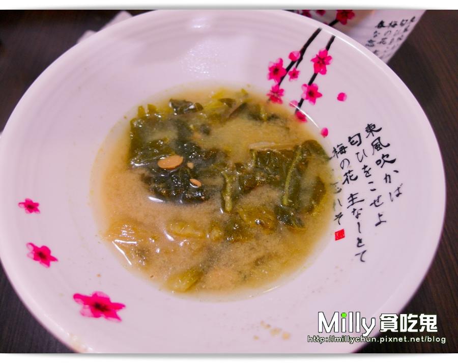 釜山烤盲鰻 00016.jpg