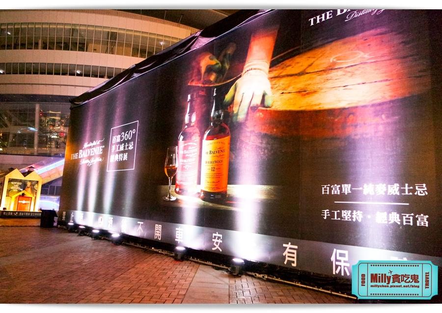 百富360度手工威士忌經典特展 00002.jpg