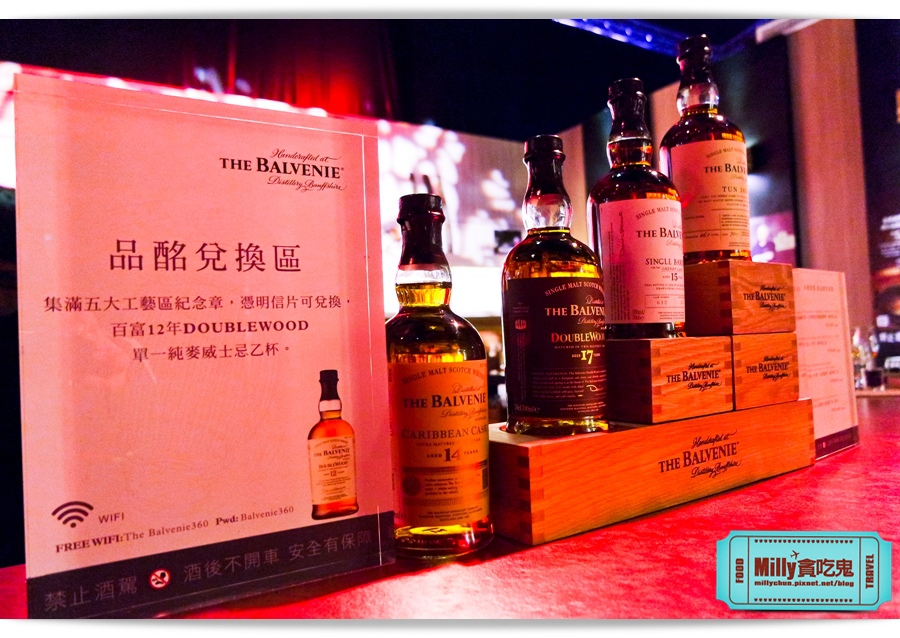 百富360度手工威士忌經典特展 00057.jpg