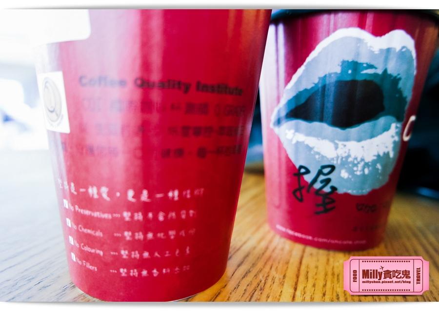 握咖啡-Milly貪吃鬼 00027.jpg