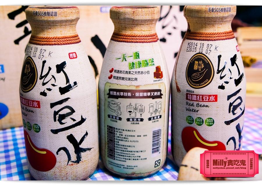 纖Q紅豆水Millychun 006.jpg