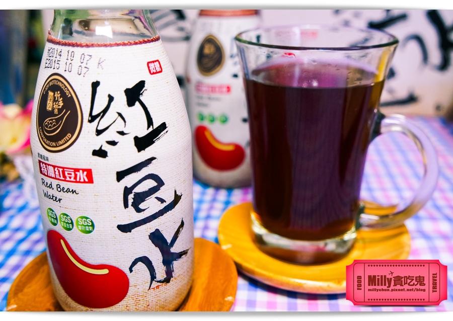 纖Q紅豆水Millychun 010.jpg