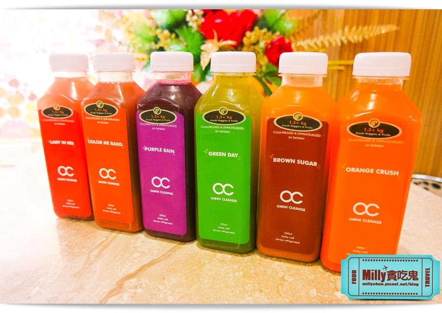 OC果汁 Milly 016.jpg
