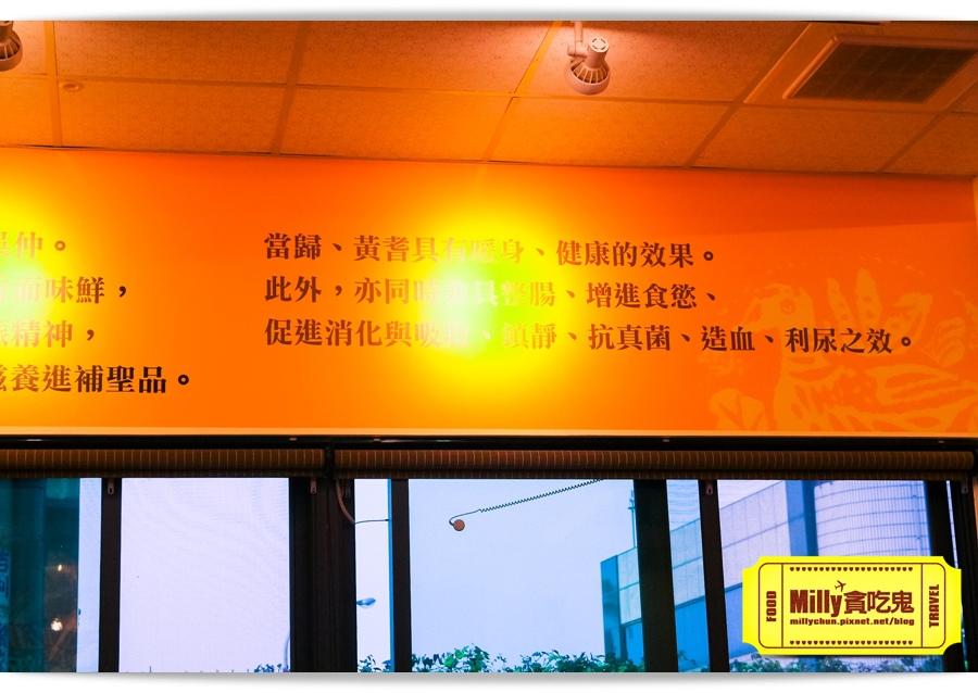 古味老薑鴨 螃蟹 015.jpg