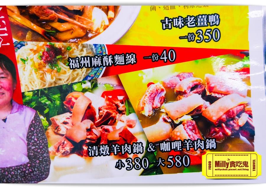 古味老薑鴨 螃蟹 031.jpg